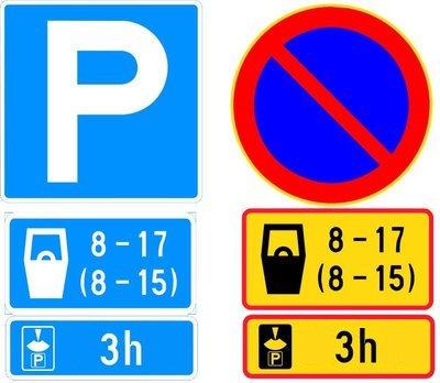 сколько можно стоять бесплатно под знаком платная парковка